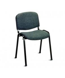 Krzesło ISO - tapicerowane